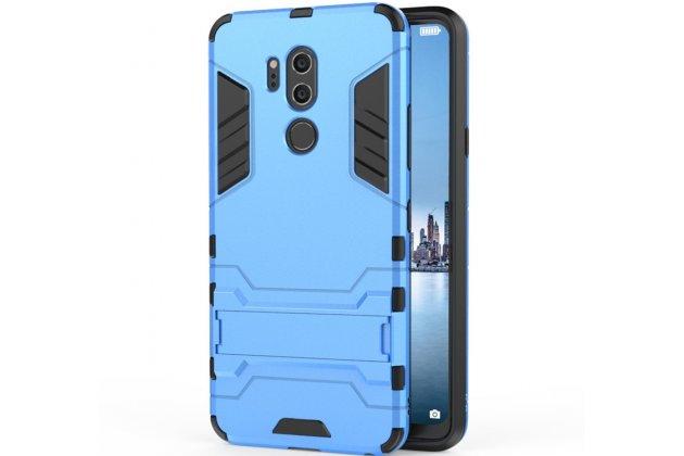 Противоударный усиленный ударопрочный фирменный чехол-бампер-пенал для LG G7 ThinQ / LG G7 голубой
