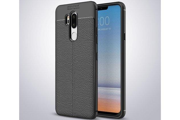 Фирменная премиальная элитная крышка-накладка на LG G7 ThinQ / LG G7 черная из качественного силикона с дизайном под кожу