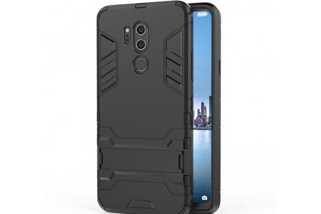 Противоударный усиленный ударопрочный фирменный чехол-бампер-пенал для LG G7 ThinQ / LG G7 черный