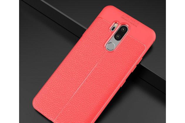 Фирменная премиальная элитная крышка-накладка на LG G7 ThinQ / LG G7 красная из качественного силикона с дизайном под кожу