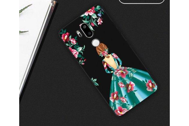 """Фирменная роскошная задняя панель-чехол-накладка  из мягкого силикона с безумно красивым расписным 3D рисунком на LG G7 ThinQ / LG G7 """"тематика Бирюзовое платье"""""""