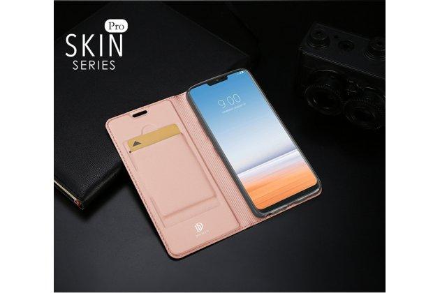 Фирменный чехол-книжка водоотталкивающий с мульти-подставкой на жёсткой металлической основе для LG G7 ThinQ / LG G7 розовое золото