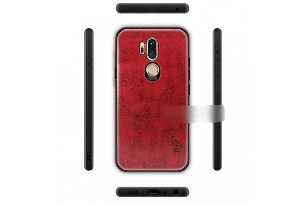 """Фирменная премиальная элитная крышка-накладка из тончайшего прочного пластика и качественной импортной кожи  для LG G7 ThinQ / LG G7  """"Ретро под старину"""" красная"""