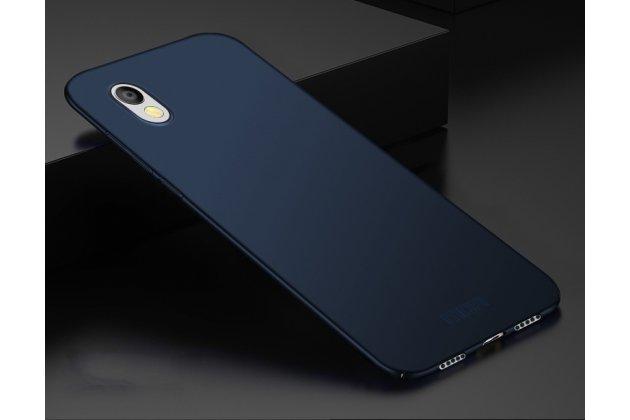 Задняя панель-крышка из прочного пластика с матовым противоскользящим покрытием для ASUS Zenfone Live L1 ZA550KL (X00RD)/ G552KL синяя