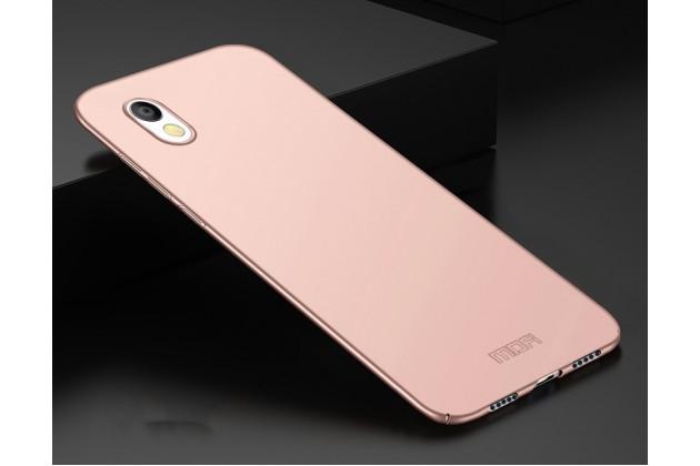 Задняя панель-крышка из прочного пластика с матовым противоскользящим покрытием для ASUS Zenfone Live L1 ZA550KL (X00RD)/ G552KL розовое золото