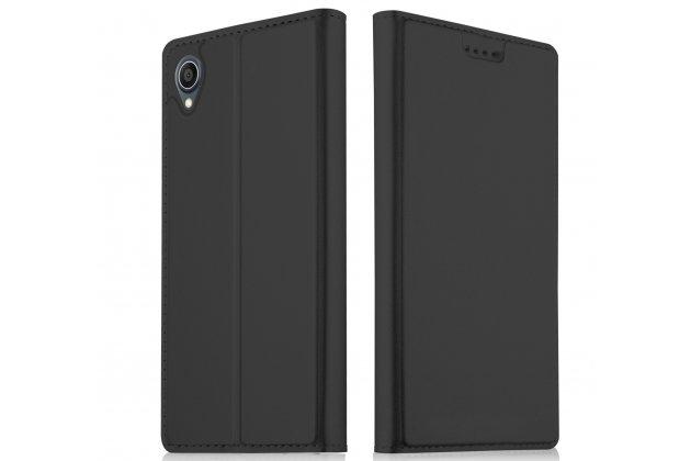 Фирменный чехол-книжка водоотталкивающий с мульти-подставкой на жёсткой металлической основе для ASUS Zenfone Live L1 ZA550KL (X00RD) / G552KL черный