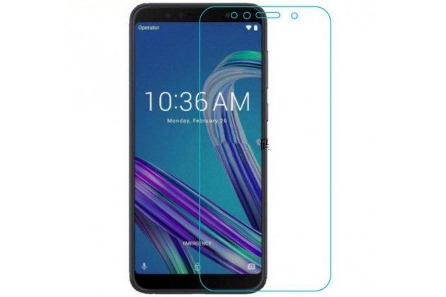 Фирменное защитное закалённое противоударное стекло для телефона ASUS Zenfone Live L1 ZA550KL (X00RD)/ G552KL из качественного японского материала премиум-класса с олеофобным покрытием