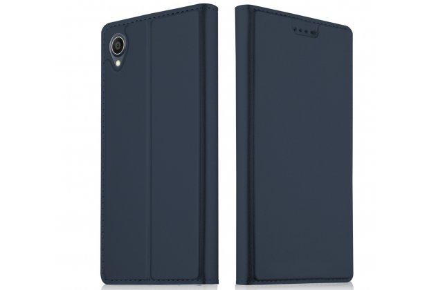Фирменный чехол-книжка водоотталкивающий с мульти-подставкой на жёсткой металлической основе для ASUS Zenfone Live L1 ZA550KL (X00RD)/ G552KL синий
