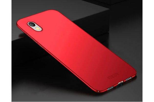 Задняя панель-крышка из прочного пластика с матовым противоскользящим покрытием для ASUS Zenfone Live L1 ZA550KL (X00RD)/ G552KL красная