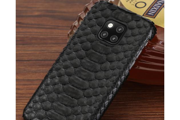 Фирменная элегантная экзотическая задняя панель-крышка с фактурной отделкой натуральной кожи змеи черного цвета для Huawei Mate 20 Pro / Mate 20 RS 6.39. Только в нашем магазине. Количество ограничено.