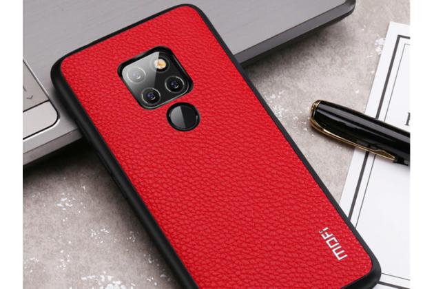 Фирменная роскошная задняя панель-крышка обтянутая импортной кожей для Huawei Mate 20 6.53 красная