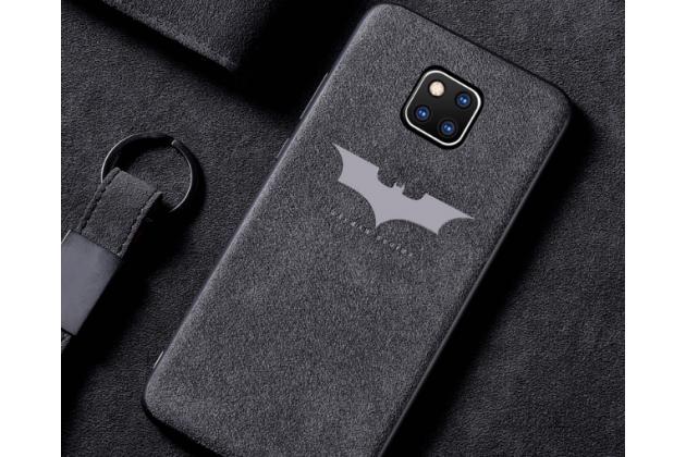 """Фирменная оригинальная задняя панель-крышка-накладка из замши для Huawei Mate 20 Pro / Mate 20 RS 6.39 """"тематика Batman"""" серая"""
