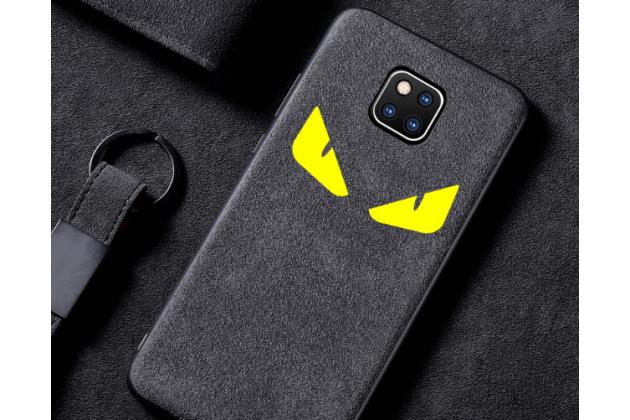 """Фирменная оригинальная задняя панель-крышка-накладка из замши для Huawei Mate 20 Pro / Mate 20 RS 6.39 """"тематика Глаза"""" серая"""