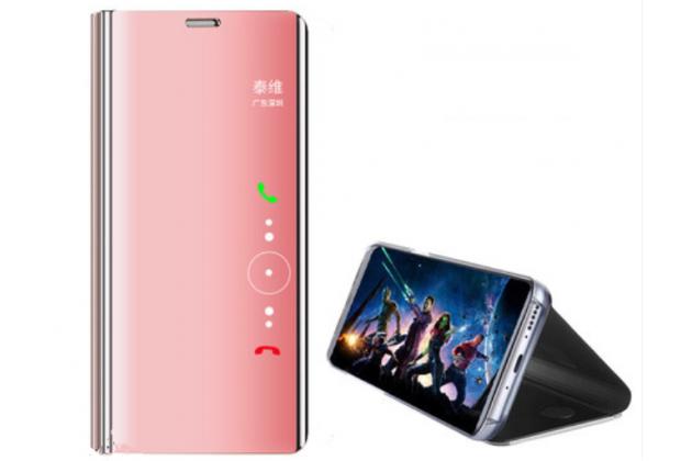 """Чехол-книжка с дизайном """"Clear View Standing Cover""""  полупрозрачный с зеркальной поверхностью для Huawei Mate 20 Pro / Mate 20 RS 6.39 розовое золото"""