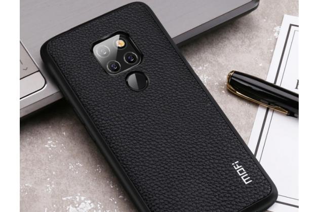Фирменная роскошная задняя панель-крышка обтянутая импортной кожей для Huawei Mate 20 Pro / Mate 20 RS 6.39 черная