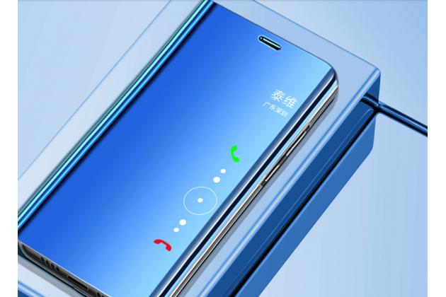"""Чехол-книжка с дизайном """"Clear View Standing Cover""""  полупрозрачный с зеркальной поверхностью для Huawei Mate 20 Pro / Mate 20 RS 6.39 синий"""