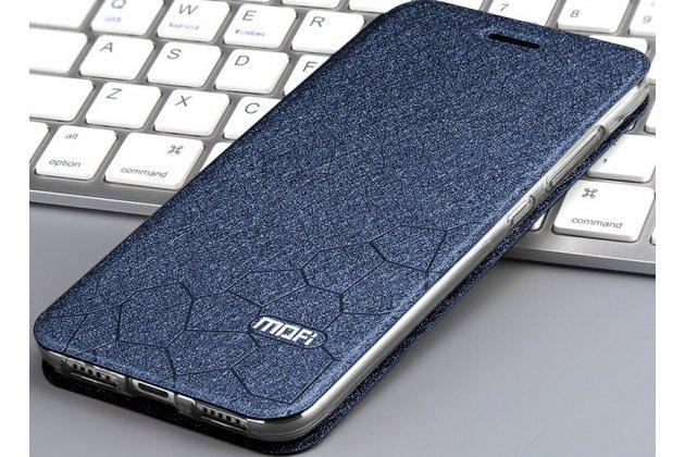 Фирменный чехол-книжка водоотталкивающий с мульти-подставкой для Huawei Honor 8X Max (ARE-AL00) 7.12  синий