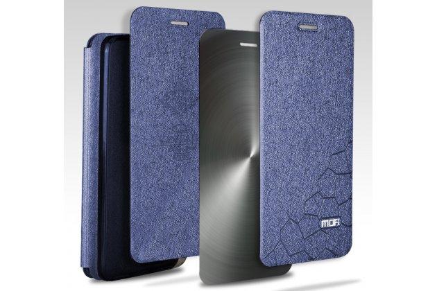 Фирменный чехол-книжка водоотталкивающий с мульти-подставкой для Huawei Honor 8X Max (ARE-AL00) 7.12 чёрный