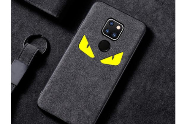"""Фирменная оригинальная задняя панель-крышка-накладка из замши для Huawei Mate 20 6.53 """"тематика Глаза"""" серая"""