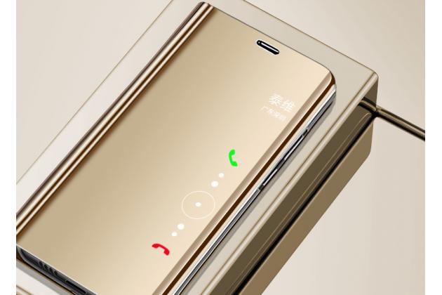 """Чехол-книжка с дизайном """"Clear View Standing Cover""""  полупрозрачный с зеркальной поверхностью для Huawei Mate 20 Pro / Mate 20 RS 6.39 золотой"""