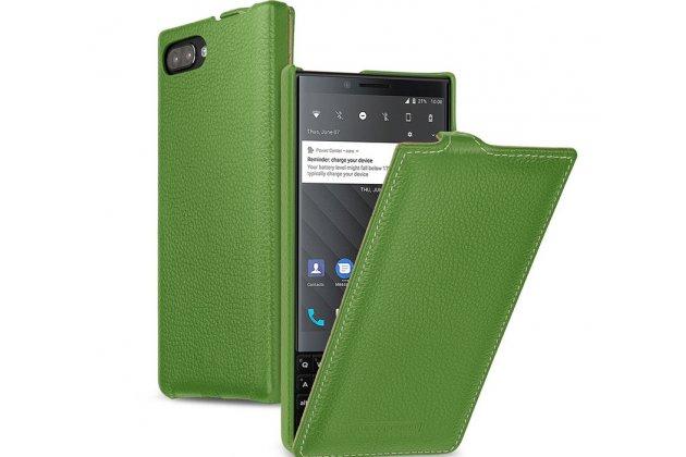 Фирменный оригинальный вертикальный откидной чехол-флип для BlackBerry KEY2 зеленый из натуральной кожи Prestige