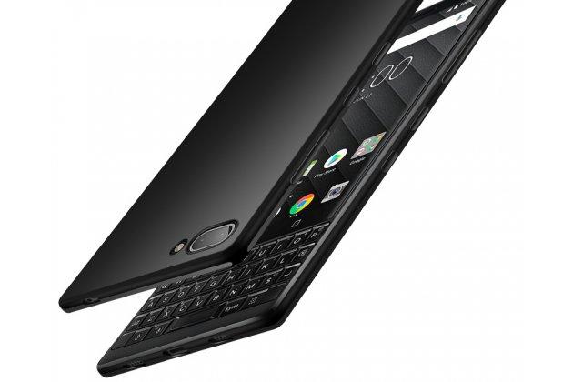 Задняя панель-крышка из прочного пластика с матовым противоскользящим покрытием для BlackBerry KEY2 черная