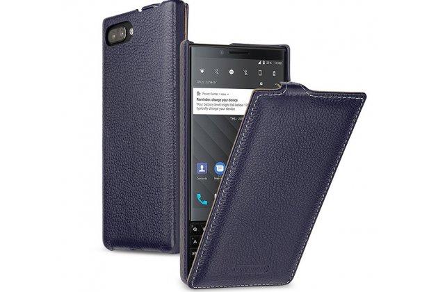 Фирменный оригинальный вертикальный откидной чехол-флип для BlackBerry KEY2 синий из натуральной кожи Prestige