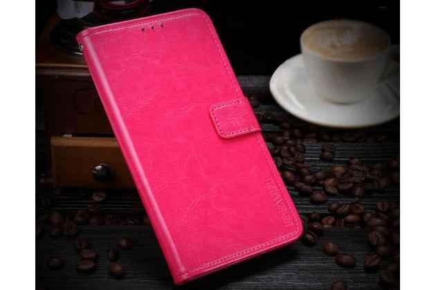 Фирменный чехол-книжка из качественной импортной кожи с подставкой застёжкой и визитницей для BlackBerry KEY2 розовый