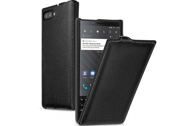 Фирменный оригинальный вертикальный откидной чехол-флип для BlackBerry KEY2 черный из натуральной кожи Prestige