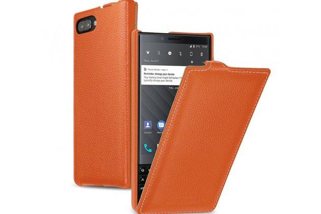 Фирменный оригинальный вертикальный откидной чехол-флип для BlackBerry KEY2 оранжевый из натуральной кожи Prestige