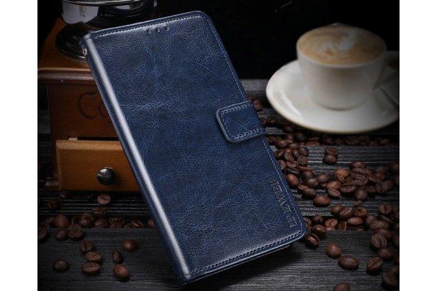 Фирменный чехол-книжка из качественной импортной кожи с подставкой застёжкой и визитницей для BlackBerry KEY2 синий