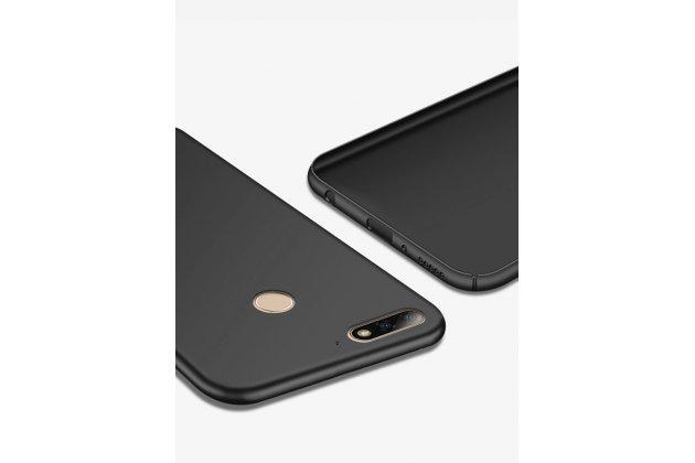 Фирменная ультра-тонкая полимерная из мягкого качественного силикона матовая задняя панель-чехол-накладка для Huawei Enjoy 8 / Huawei Nova 2 Lite / Huawei Y7 Prime 2018 / Huawei Honor Play 7C / Huawei Honor 7C Pro (LND-L29 / AL30) черная