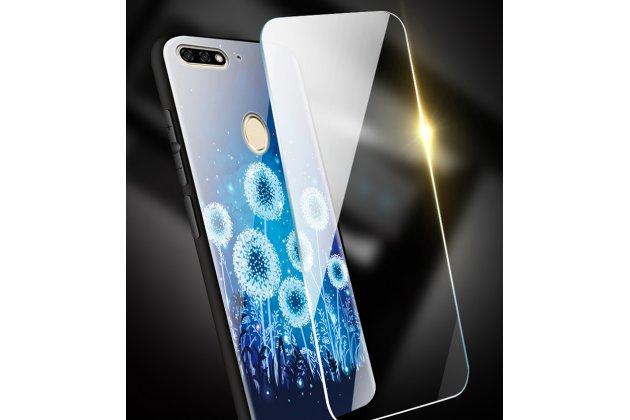 """Фирменный ультра-тонкий силиконовый чехол-бампер для Huawei Enjoy 8/Huawei Nova 2 Lite/Huawei Y7 Prime 2018 / Huawei Honor Play 7C / Huawei Honor 7C Pro (LND-L29 / AL30) с закаленным стеклом на заднюю крышку телефона """"тематика Кролики в цветах"""""""