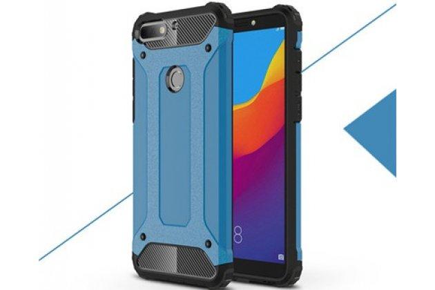 Противоударный усиленный ударопрочный фирменный чехол-бампер-пенал для Huawei Enjoy 8 / Huawei Nova 2 Lite / Huawei Y7 Prime 2018 / Huawei Honor Play 7C / Huawei Honor 7C Pro (LND-L29 / AL30)  синий