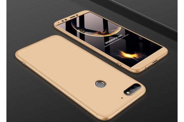 Фирменный уникальный чехол-бампер-панель с полной защитой дисплея и телефона по всем краям и углам для Huawei Enjoy 8 / Huawei Nova 2 Lite / Huawei Y7 Prime 2018 / Huawei Honor Play 7C / Huawei Honor 7C Pro (LND-L29 / AL30) золотой