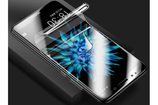 Фирменная оригинальная 3D защитная пленка с закругленными краями которое полностью закрывает экран для телефона Huawei Enjoy 8 / Huawei Nova 2 Lite / Huawei Y7 Prime 2018 / Huawei Honor Play 7C / Huawei Honor 7C Pro (LND-L29 / AL30) 5.99 глянцевая