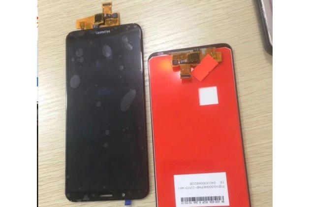Фирменный LCD-ЖК-сенсорный дисплей-экран-модуль запчасть в сборе с тачскрином на телефон Huawei Enjoy 8 / Huawei Nova 2 Lite / Huawei Y7 Prime 2018 / Huawei Honor Play 7C / Huawei Honor 7C Pro (LND-L29 / AL30)  черный + гарантия