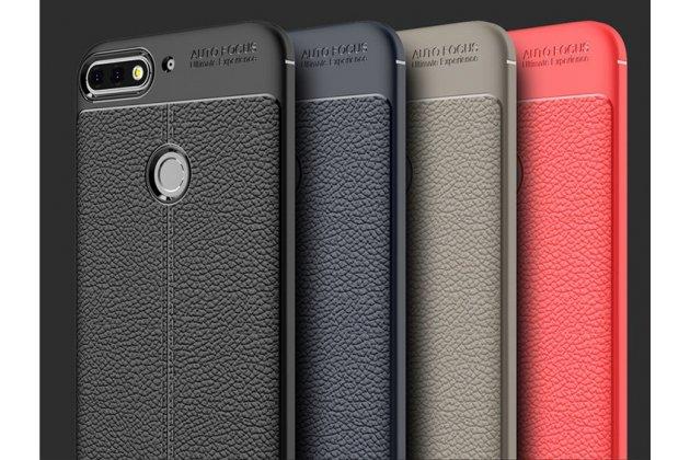 Фирменная премиальная элитная крышка-накладка на Huawei Enjoy 8 / Huawei Nova 2 Lite / Huawei Y7 Prime 2018 / Huawei Honor Play 7C / Huawei Honor 7C Pro (LND-L29 / AL30) черная из качественного силикона с дизайном под кожу