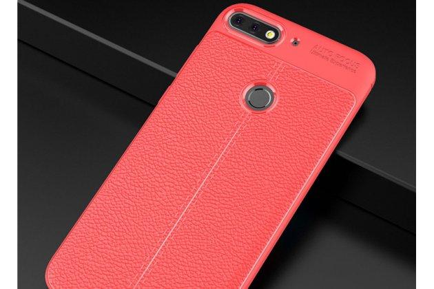 Фирменная премиальная элитная крышка-накладка из качественного силикона с дизайном под кожу для Huawei Enjoy 8 / Huawei Nova 2 Lite / Huawei Y7 Prime 2018 / Huawei Honor Play 7C / Huawei Honor 7C Pro (LND-L29 / AL30) красная