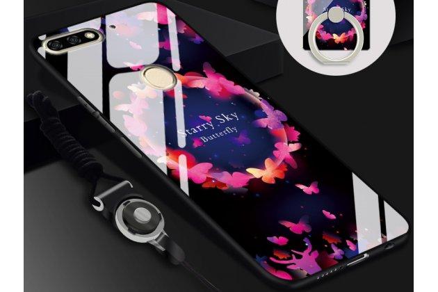 """Фирменный ультра-тонкий силиконовый чехол-бампер для Huawei Enjoy 8/Huawei Nova 2 Lite/Huawei Y7 Prime 2018 / Huawei Honor Play 7C/Huawei Honor 7C Pro (LND-L29 / AL30) с закаленным стеклом на заднюю крышку телефона """"тематика Радужные бабочки"""""""
