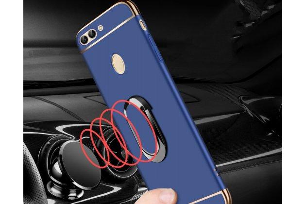 Задняя панель-крышка из прочного пластика с матовым противоскользящим покрытием для Huawei Honor 7A Pro/ Huawei Enjoy 8E/ Huawei Y6 2018/ Huawei Y6 Prime 2018  с магнитным держателем черная