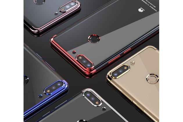 Фирменная задняя панель-чехол-накладка с защитными заглушками с защитой боковых кнопок для Huawei Honor 7A Pro/ Huawei Enjoy 8E/ Huawei Y6 2018/ Huawei Y6 Prime 2018 прозрачная синяя