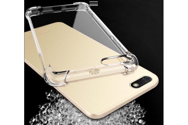Фирменная задняя панель-чехол-накладка с защитными заглушками с защитой боковых кнопок для Huawei Honor 7A Pro/ Huawei Enjoy 8E/ Huawei Y6 2018/ Huawei Y6 Prime 2018 прозрачная