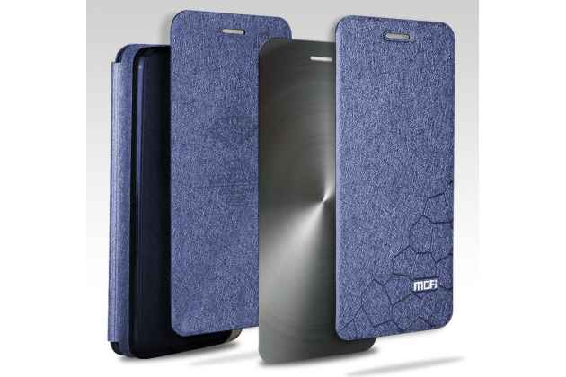 Фирменный чехол-книжка водоотталкивающий с мульти-подставкой на жёсткой металлической основе для Huawei Honor 7A Pro/ Huawei Enjoy 8E/ Huawei Y6 2018/ Huawei Y6 Prime 2018  синий