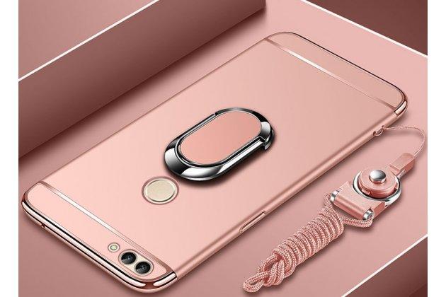 Задняя панель-крышка из прочного пластика с матовым противоскользящим покрытием для Huawei Honor 7A Pro/ Huawei Enjoy 8E/ Huawei Y6 2018/ Huawei Y6 Prime 2018  с магнитным держателем розовое золото