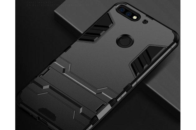 Противоударный усиленный ударопрочный фирменный чехол-бампер-пенал для Huawei Honor 7A Pro/ Huawei Enjoy 8E/ Huawei Y6 2018/ Huawei Y6 Prime 2018 черный