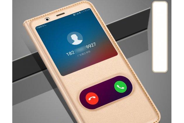 Фирменный чехол-книжка для Huawei Honor 7A Pro/ Huawei Enjoy 8E/ Huawei Y6 2018/ Huawei Y6 Prime 2018 золотой с окошком для входящих вызовов и свайпом водоотталкивающий