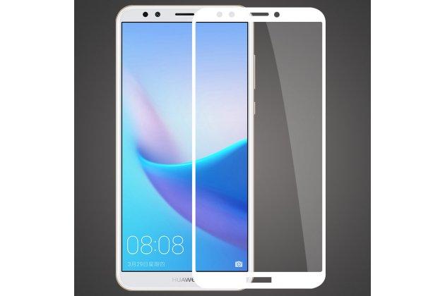 Фирменное 3D защитное изогнутое стекло с закругленными изогнутыми краями которое полностью закрывает экран / дисплей по краям с олеофобным покрытием для Huawei Honor 7A Pro/ Huawei Enjoy 8E/ Huawei Y6 2018/ Huawei Y6 Prime 2018