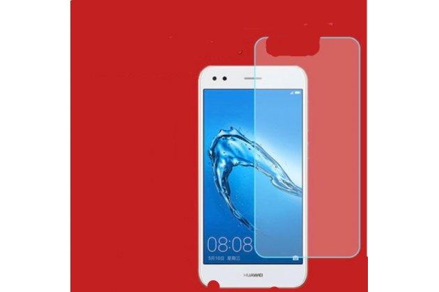 Фирменное защитное закалённое противоударное стекло для телефона Huawei P9 Lite Mini / Huawei Y6 Pro (2017) / Huawei Enjoy 7  из качественного японского материала премиум-класса с олеофобным покрытием