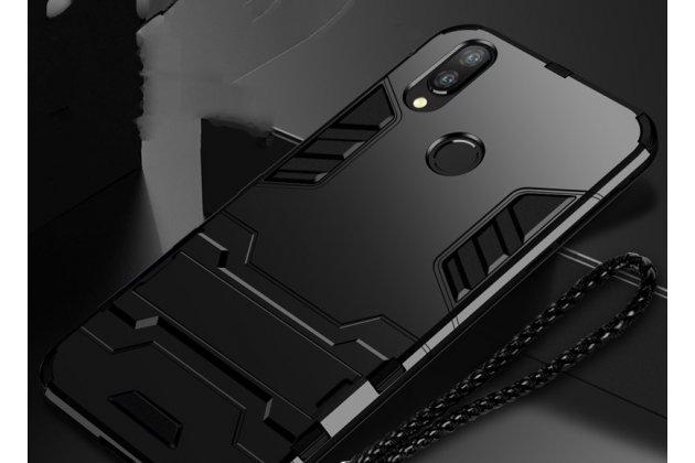 Противоударный усиленный ударопрочный фирменный чехол-бампер-пенал для Huawei Nova 3e 4/128GB черный
